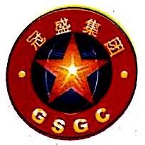 广东金盛石油化工有限公司 最新采购和商业信息
