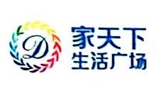 淮矿商业运营管理安徽有限责任公司 最新采购和商业信息