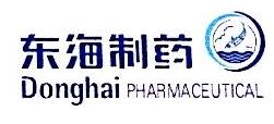 上海东海制药股份有限公司 最新采购和商业信息