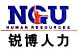 海南新珠江人力资源开发管理有限公司 最新采购和商业信息