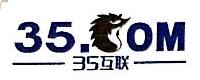 厦门三五互联信息技术有限公司