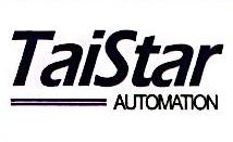 中山市泰世达机械自动化有限公司 最新采购和商业信息