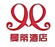 广州市曼蒂酒店管理有限公司 最新采购和商业信息