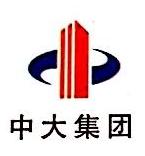 深圳市中大集团有限公司 最新采购和商业信息