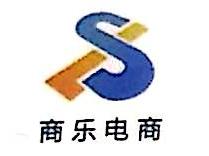 杭州商趣科技有限公司 最新采购和商业信息