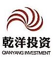上海乾洋投资管理有限公司