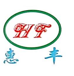 嘉兴市惠丰化纤厂 最新采购和商业信息