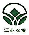 苏州市相城区永顺农村小额贷款有限公司
