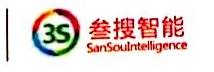 广东叁搜智能技术有限公司 最新采购和商业信息