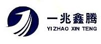 北京一兆鑫腾商贸有限公司 最新采购和商业信息