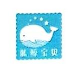 青岛蓝鲸宝贝工贸有限公司 最新采购和商业信息