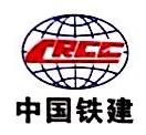 中铁建设集团湖南工程有限公司