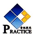 武汉普锐提思企业管理咨询有限公司 最新采购和商业信息