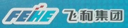 上海飞和压缩机制造有限公司广州分公司 最新采购和商业信息