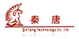 广西南宁秦唐科技有限公司 最新采购和商业信息