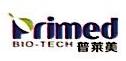 雅安普莱美生物科技有限公司 最新采购和商业信息