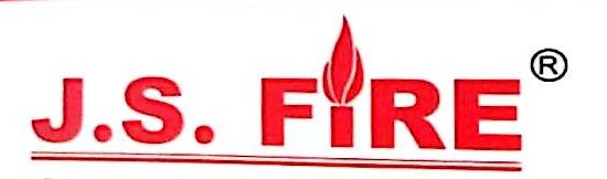 绍兴嘉盛消防器材有限公司 最新采购和商业信息