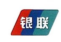 深圳市永利兴科技有限公司 最新采购和商业信息