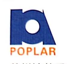 苏州铂普乐新材料有限公司 最新采购和商业信息