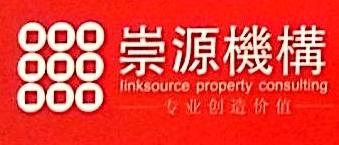 南昌市崇源文化传媒有限公司 最新采购和商业信息