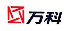 深圳市龙城广场房地产开发有限公司