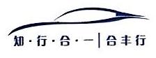昆明合丰行汽车销售服务有限公司 最新采购和商业信息