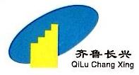 济南长兴安装工程公司