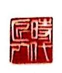 北京时代匠人文化传播有限公司 最新采购和商业信息