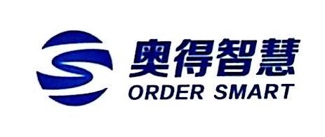 天津奥得智慧科技有限公司 最新采购和商业信息