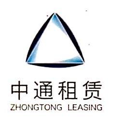 江西中通融资租赁有限公司 最新采购和商业信息