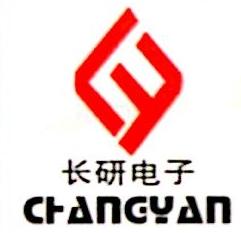 深圳市长研电子有限公司 最新采购和商业信息