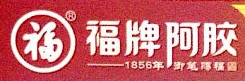 山东福胶药业有限公司