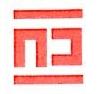 义乌市汇途贸易有限公司 最新采购和商业信息