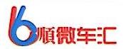 天津六六顺企业管理服务有限公司 最新采购和商业信息