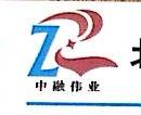 北京中融伟业商贸有限公司 最新采购和商业信息