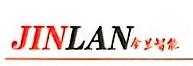 株洲市金兰智能电子科技有限公司 最新采购和商业信息