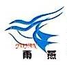 江苏雨燕模塑有限公司 最新采购和商业信息