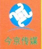 长沙市今京文化传播有限公司 最新采购和商业信息