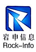 上海岩申信息科技有限公司