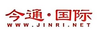 上海今通旅游咨询有限公司 最新采购和商业信息