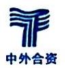 嘉兴永泰服饰有限公司 最新采购和商业信息
