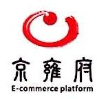 广州京雍府电子商务有限公司