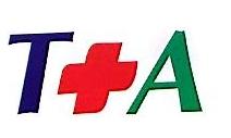 利川市同安大药房连锁有限公司 最新采购和商业信息