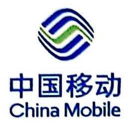 中国移动通信集团四川有限公司泸州分公司