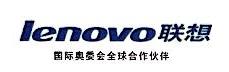 广州邦纳信息科技有限公司 最新采购和商业信息