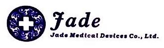 西安杰德医疗设备有限公司 最新采购和商业信息