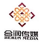 北京合润德堂文化传媒股份有限公司 最新采购和商业信息