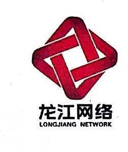黑龙江广播电视网络股份有限公司佳木斯分公司 最新采购和商业信息