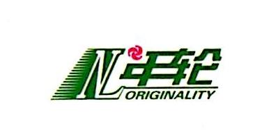 广东年轮广告有限公司 最新采购和商业信息