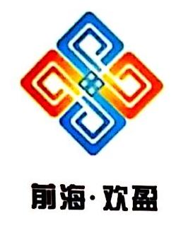 深圳前海欢盈资产管理有限公司